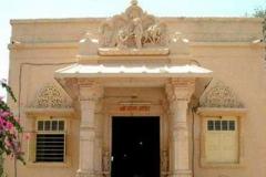 Gita Mandir